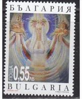 BULGARIA 2007 CULTURE Celebration CHRISTMAS - Fine Set MNH - Neufs