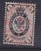 RUSSIE N°13 5K NOIR ET LILAS ARMOIRIES OBL - 1857-1916 Imperium