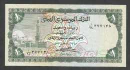 [NC] YEMEN - CENTRAL BANK Of YEMEN - 1- 5 - 10 RIALS (LOT Of 3 BANKNOTES) - Yemen