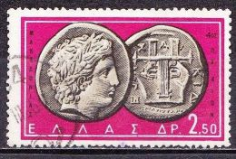 GREECE 1959 Ancient Greek Coins I 2.50 Dr. Vl. 768 With Rural Cancellation - Griekenland
