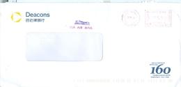 Hongkong AFS 2012 Deacons Legal Services Luftpostbrief Luftpoststempel Flugzeug - 1997-... Sonderverwaltungszone Der China
