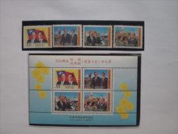 1996 President Stamps & S/s Satellite Train Crane Balloon National Flag Computer MRT