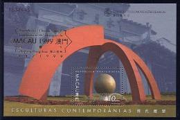 MACAO CHINE BF087A Surcharge Amitié Lusitano-chinoise Sur Sculpture - Sculpture