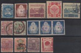 JAPON / JAPAN / LOT / 1873 à 1950 ENV / A SAISIRRRRRRR !!!!! - Collections, Lots & Séries