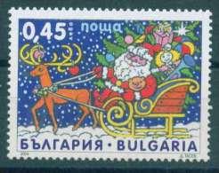 BULGARIA 2004 CULTURE Celebration CHRISTMAS - Fine Set MNH - Bulgaria