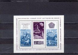 RUSSIE 1970 ** - 1923-1991 URSS