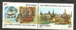 INDIA, 1990, Indo Soviet Joint Issue Russian & Indian Child´s Paintings S/T Pair  Set 2 V,  MNH, (**) - Neufs