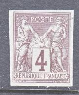 France 40  Type  II  (o) - Sage