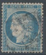 Lot N°23364  Variété/n°37, Oblit  GC, Taches Blanche Face Au Frond - 1870 Siege Of Paris
