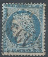 Lot N°23370  N°37, Oblit GC 1959 LAON (2) - 1870 Siege Of Paris