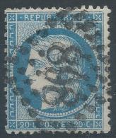 Lot N°23371  Variété/n°37, Oblit GC 898 CHARLEVILLE (7), Filet EST - 1870 Siege Of Paris