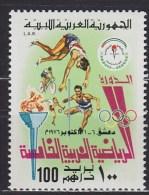 LIBYENNE, JAMAHIRIYA ARABE Libya  ** MNH Vélo Cycliste Cyclisme Bicycle Cycling Fahrrad Radfahrer Bicicleta Cicl [BU04] - Cycling