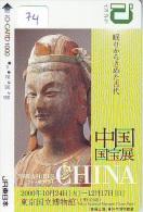 Carte Japon Art Culture Histoire - Trésors De La CHINE Ancienne BOUDDHA (74) TREASURES OF ANCIENT CHINA Japan JR IO Card - Chine