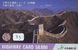 Carte Japon * Grande MURAILLE De CHINE (73) BIG WALL Mauer CHINA Japan Prepaid Card - Chine