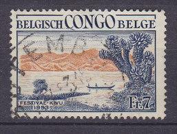 Belgium Congo 1953 Mi. 319     7 Fr Kiwu-Fest - Congo Belge