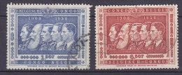 Belgium Congo 1958 Mi. 338, 341    1.50 Fr & 6.50 Fr 50 Jahre Belgische Kongo 4 Könige Kings - Congo Belge