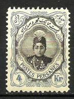 IRAN..1911/1922...Michel # 320...MNH...MiCV - 60 Euro. - Iran