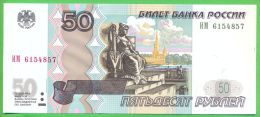 Russia 50 Roubles 1997 ( 2004 ) UNC - Russie
