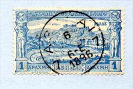 Le Stade Et L'Acropole, 109 Ob, Cote 20 €, - 1896 Premiers Jeux Olympiques