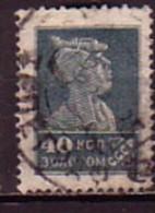 RUSSIA / RUSSIE - 1924 - Timbre De Serie Courant - 40 Kop. Obl. - Usati
