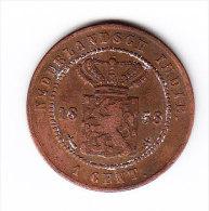 COINS  PAYS-BAS INDES  NEERLANDAISES  KM  306     1858.        (PB 78) - Indes Néerlandaises