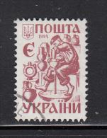 Ukraine Used Scott #184 (17,000kb) Potter, Red Brown - Ukraine