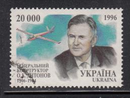 Ukraine Used Scott #243 20,000kb O.K. Antonov, Glider - Ukraine