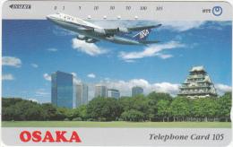 JAPAN - ANA(331-360) , Used - Avions