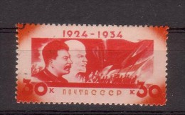 USSR 1934 Mi Nr  493  30K  Sterfdag Van  Wladimir Lenin - 1923-1991 USSR