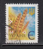 Ukraine Used Scott #422 (3.65h) Wheat, No Date - Ukraine