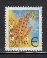 Ukraine Used Scott #422b (3.65h) Wheat, Dated 2003 - Ukraine