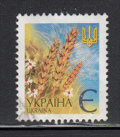 Ukraine Used Scott #422c (3.65h) Wheat, Dated 2004 - Ukraine