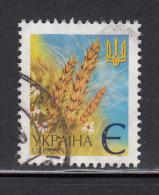 Ukraine Used Scott #422d (3.65h) Wheat, Dated 2005 - Ukraine