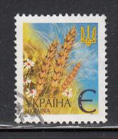 Ukraine Used Scott #422e (3.65h) Wheat, Dated 2006, Perf 13 3/4 - Ukraine