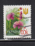 Ukraine Used Scott #515 65k Sweet Pea, Dated 2003 - Ukraine