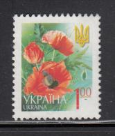 Ukraine Used Scott #572b 1h Poppy, Dated 2006, Perf 13 3/4 - Ukraine