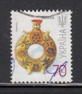 Ukraine Used Scott #663a 70k Circular Water Container, Dated 2007-II - Ukraine