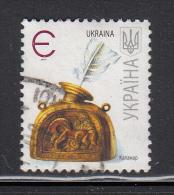 Ukraine Used Scott #669a (3.33h) Inkwell, Dated 2007-II - Ukraine