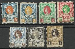 Deutsches Reich Ca 1895 Privater Stadtpost CHEMNITZ Local City Post - Privé