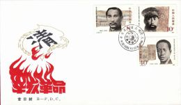 CHINA PRC 1986 - Three Celebrated Leaders Of 1911 Revolution - FDC - 1949 - ... Volksrepubliek