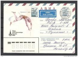 Olympische Spelen 1980 - Envelop - Estate 1980: Mosca