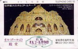 Télécarte Japon / 410-11043 - Musique ORGUE - ORGAN / VERBEECK Belgique Belgium - ORGEL Japan Music Phonecard - 152 - Musique