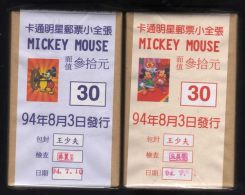 Original Pack Taiwan 2005 Mickey Mouse Cartoon Stamps S/s Steamboat Christmas Book Fantasia Pauper - Unused Stamps