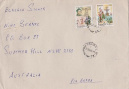 Italy 1992 Cover Sent To Australia - 6. 1946-.. Republic