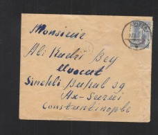 Greece Cover 1920 Larissa To Constantinople Overprint - Covers & Documents
