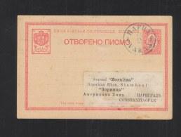 Bulgaria Stationery 1891 Varna To Constantinople - 1879-08 Fürstentum
