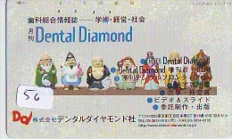 Télécarte Japon / 110-154 * Religion *  7 Dieux Du Bonheur (56) Luck Gods * Japan Phonecard * Telefonkarte - Werbung