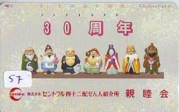 Télécarte Japon / 110-154 * Religion *  7 Dieux Du Bonheur (57) Luck Gods * Japan Phonecard * Telefonkarte - Werbung