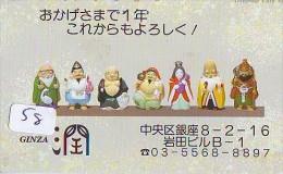 Télécarte Japon / 110-154 * Religion *  7 Dieux Du Bonheur (58) Luck Gods * Japan Phonecard * Telefonkarte - Publicidad