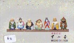 Télécarte Japon / 110-154 * Religion *  7 Dieux Du Bonheur (60) Luck Gods * Japan Phonecard * Telefonkarte - Publicidad